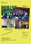 CS_janvier2010[5]_page1.indd