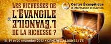 banniere CEIA 2012